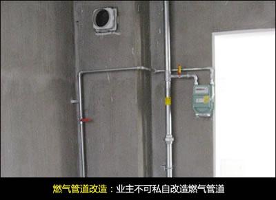 控制器:控制器一般由计量传感器电路,微功耗单片机,微功耗阀门,电压